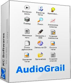 AudioGrail 7.9.3.212 Incl Patch