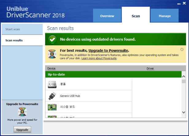 DriverScanner Crack 2018 keygen full version