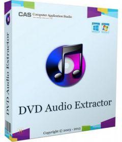 DVD Audio Extractor v7.6.0