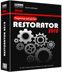 Restorator