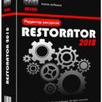 Restorator + Serial Key