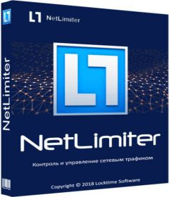 NetLimiter 4.0.38 Enterprise
