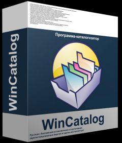 WinCatalog 2018 18.5.0.108 + keygen