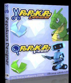 Pepakura Designer 4.1.5 + keygen