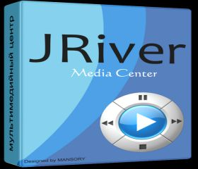 J.River Media Center 25.0.80