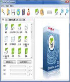 Insofta Cover Commander 5.9.0 + keygen