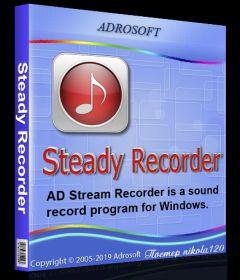 Steady Recorder 3.4.1
