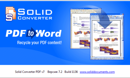 Solid Converter PDF incl Keygen