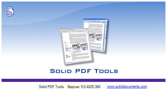 Solid PDF to Word 10.1.11102.4312