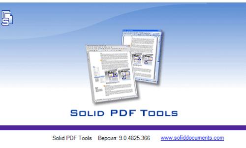 Solid PDF to Word incl Keygen