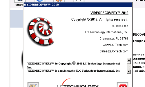 VIDEORECOVERY incl Patch