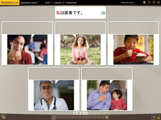 Rosetta Stone Crack 5.12.3 With Keygen Torrent 2020 [Win/Mac]