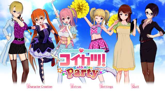 Koikatsu Party Free Download Torrent