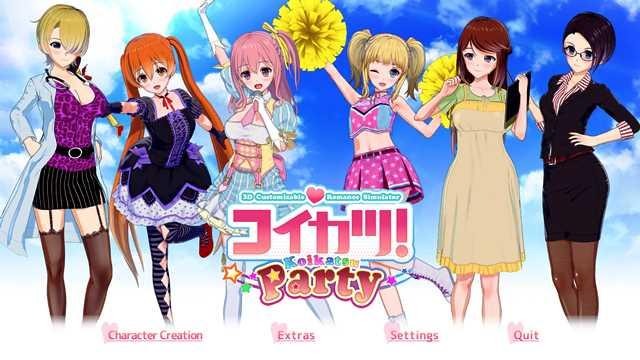 Koikatsu Party Free Download Torrent (Latest Version)