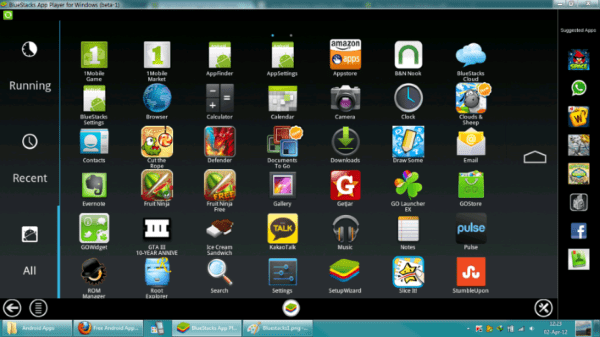 BlueStacks-App-Player-Key