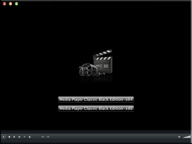 Media Player Classic - Black Edition Portable 1.5.1 Crack
