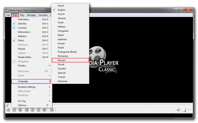 Media Player Classic - Black Edition Portable 1.5.1 Crack