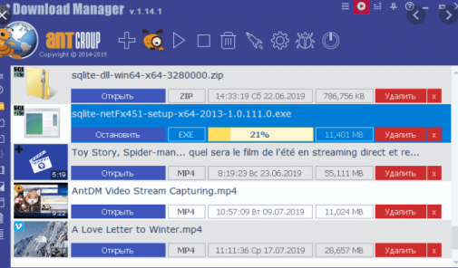 Ant Download Manager Pro 1.19.6 Crack & Serial Key 2021
