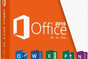 Microsoft Office 2016 Crack & Activator Free Download For Activation