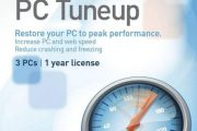 AVG PC TuneUp 2018 Product Key with Crack Free Download