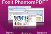 Foxit PhantomPDF Business 9 Crack + Keygen [Latest] here!