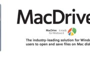 MacDrive 10.5.0 Crack With License Key Free Download