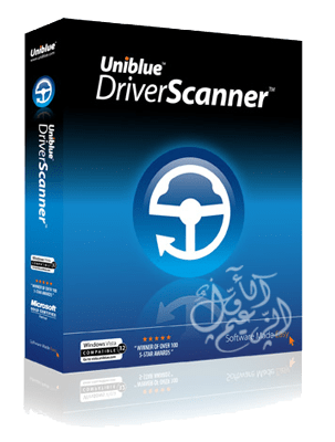 Uniblue DriverScanner 2018 Crack + Serial Key Free Download