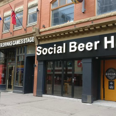 Social Beer Haus: Texas Style BBQ and 66 beers on tap.