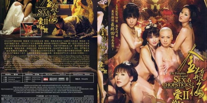 The Forbidden Legend of Sex and Chopsticks 2 | Kim Bình Mai 2 (2009)