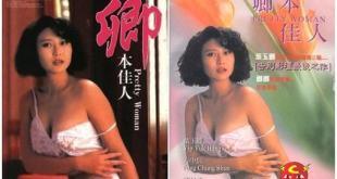 Pretty woman - phận hồng nhan (1992) | Phim Hong Kong bản đẹp