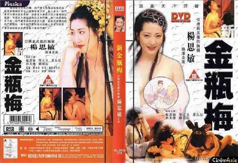 Kim Bình Mai - Jin Ping Mei (1996) DVDRip 5 tập bản đẹp kèm sub