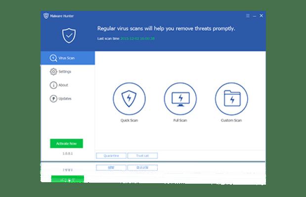 GlarySoft Malware Hunter Pro 1.125.0.723 Crack + Activation Key 2021