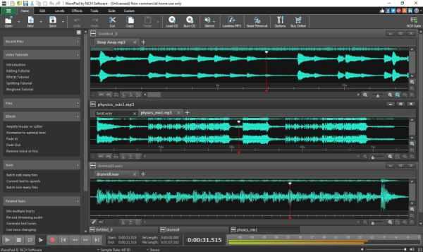 WavePad Sound Editor 12.44 Crack + Keygen 2021 (Mac & Win)