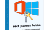 Aact V3.8 Portable Latest Version Free Download 2020