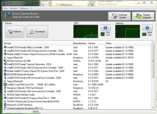 Dumo Pro Crack Latest Version Free Download 2020