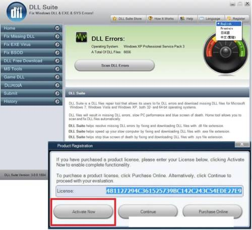 Dll Suite 9.0 License Key Free Download
