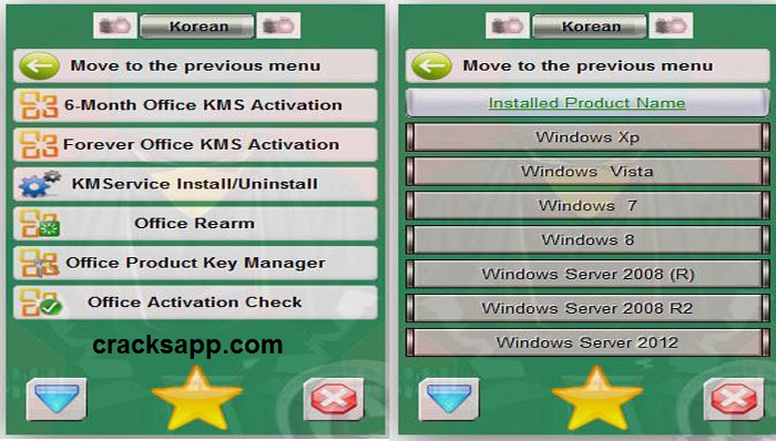 kj starter windows 7
