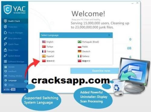 Yac Anti-Malware Premium Serial Key 2017 Plus Crack Full Download
