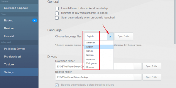 Driver Talent Pro 2017 Crack Plus Keygen Full Version Free