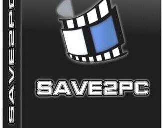 Save2pc Ultimate 2017 Crack Plus License Key Full Version Free