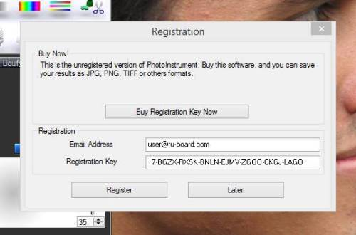 PhotoInstrument 7.6 Registration Key