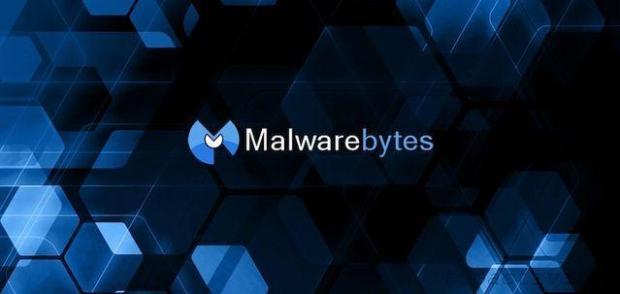 Malwarebytes Anti-Malware 2020 Key v4.0.4 With Crack