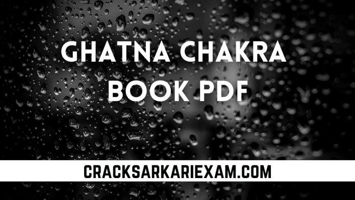 Ghatna Chakra Book PDF