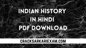 Indian History In Hindi Pdf Download