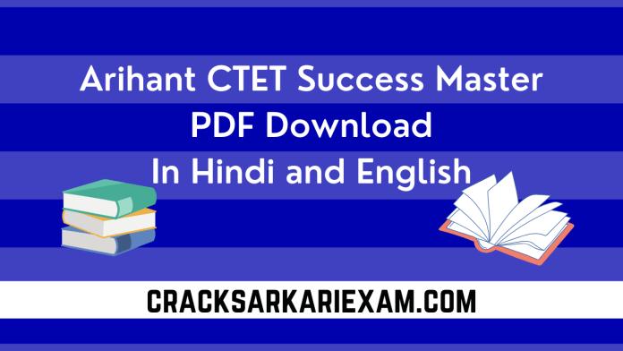 Arihant CTET Success Master PDF Download In Hindi and English
