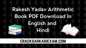 Rakesh Yadav Arithmetic Book PDF Download In English and Hindi