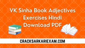 VK Sinha Book Adjectives Exercises Hindi Download PDF