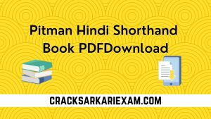Pitman Hindi Shorthand Book PDF Download