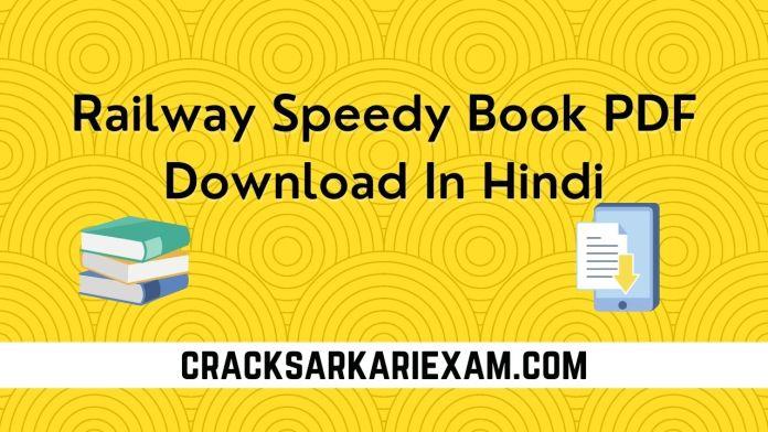Railway Speedy Book PDF Download In Hindi
