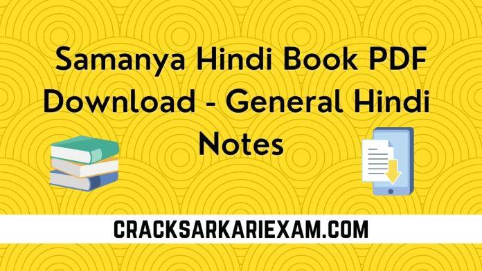 Samanya Hindi Book PDF Download - General Hindi Notes